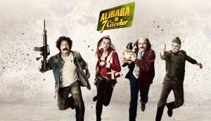 alibabave7cuceler1012201501